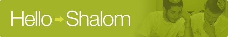 banner-hello-shalom