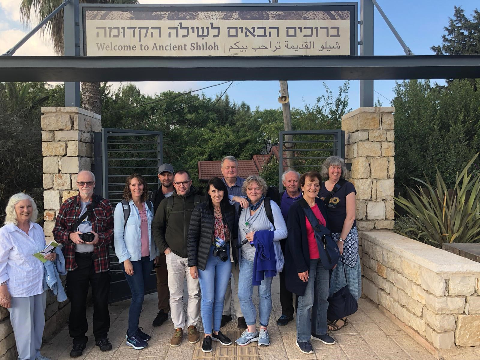 2019-now-in-jerusalem-7-shiloh